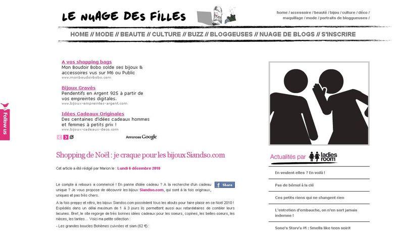 Le_nuage_des_filles-1